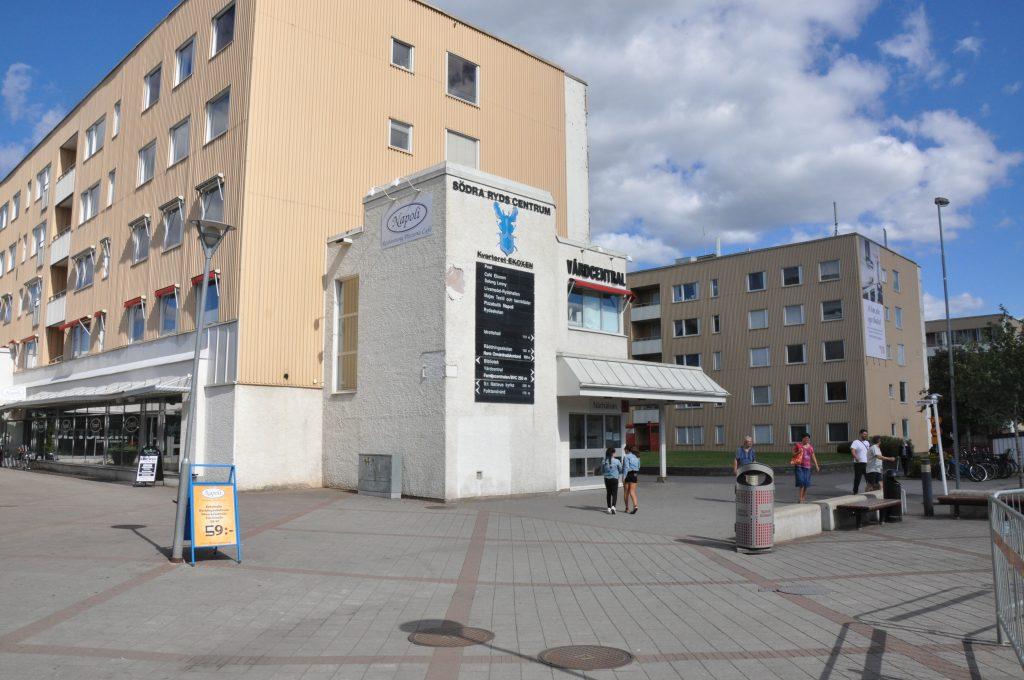 Vårdcentralen i Södra Ryd, Skövde.